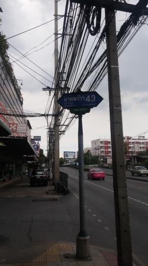 017 thailande improbable