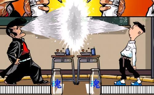 sega-toylet-game-1.jpg