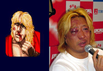 street-fighter-ken-cosplay-fight-fail.png