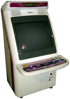 borne arcade egret 2
