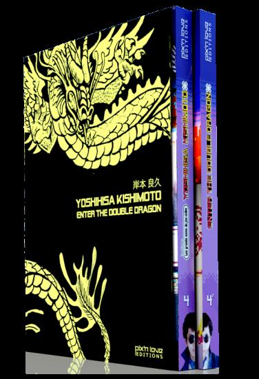 y-kishimoto-e-4fb14a53c1a48.png